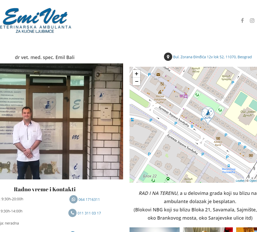 EmiVet WebSite Image